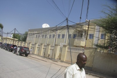 A Street in Hargeisa, capital of Somaliland