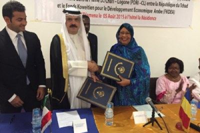 The Loan Agreement was signed on behalf of the Government of the Republic of Chad, by Her Excellency Mariam Mohammed Noor, Minister of Planning and International Cooperation, and Mr. Hamad S. Al-Omar, Deputy Director-General of the Fund.