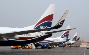 More Troubles for Nigerian Airline Arik Air