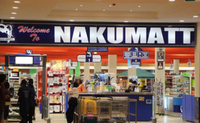 Accolades for East Africa's Nakumatt Don't End Financial Woes