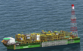 History Made as New Oil Extraction Ship Sails Into Nigeria