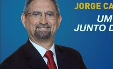 Jorge Carlos Fonseca vainqueur de la  présidentielle au Cap Vert