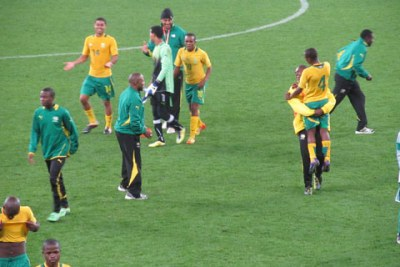 The South Africa Under-20 Men's National team - Amajita.