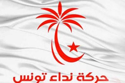 Parti politique politique de Nida Tounes