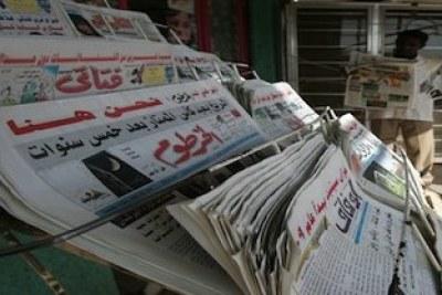 Stand de journaux au Soudan.
