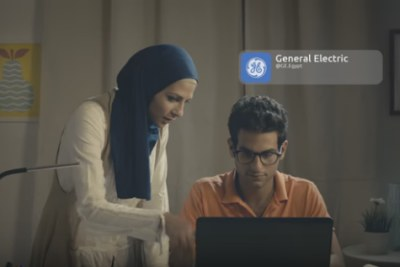 Egyptian Ministry of Communications and Information Technology and TIEC partnered with GE to launch the ongoing GE Egypt Digital Innovation Challenge to support Egypt's vision to build an innovative society that seeks to produce advances in science, technology and overall knowledge.