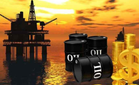 Nigeria Crude Oil Prices To Decline To 68 A Barrel In 2019
