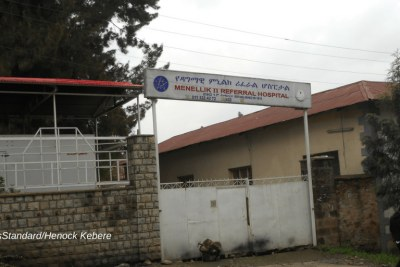 Dagmawi Melnilik Hospital, which was later upgraded to a referral hospital, is the nation's first hospital built in 1909.