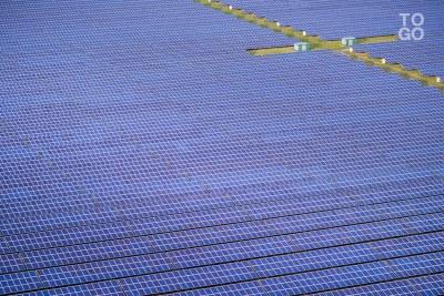 Zagtouli -  la plus grande centrale solaire d'Afrique de l'Ouest.