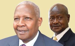 Uganda: Kutesa's Dodgy Deals - allAfrica com