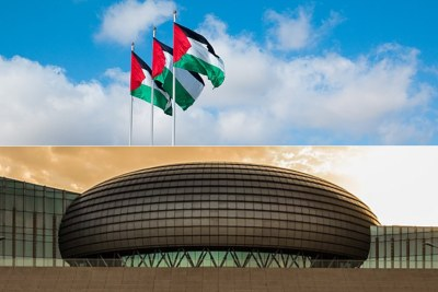 Palestinian flag and the AU headquarters in Addis Ababa.