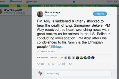 Prime Minister Abiy Ahmed offers his condolences.