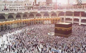 Début du Hadj pour plus de 2 millions de pélerins musulmans à la Mecque