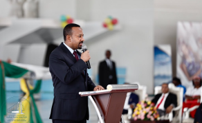 'All of My Intention and Action Is Aimed at Elevating Ethiopia'