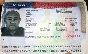 CAF - Ahmad est en possession de visa pour les Etats-Unis