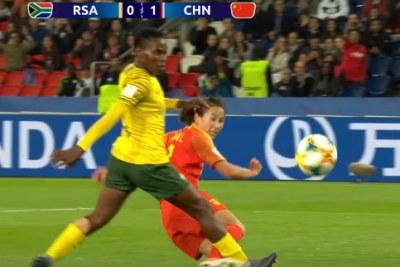 Banyana Banyana playing China in the Women's World Cup, June 13 2019.