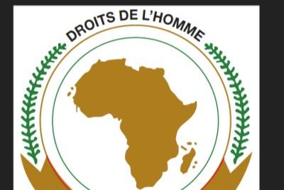 Logo de la Cour africaine des droits de l'homme et des peuples (CADHP)