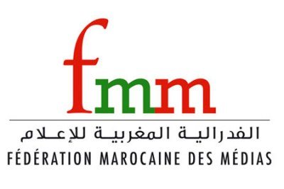 La Fédération marocaine des médias